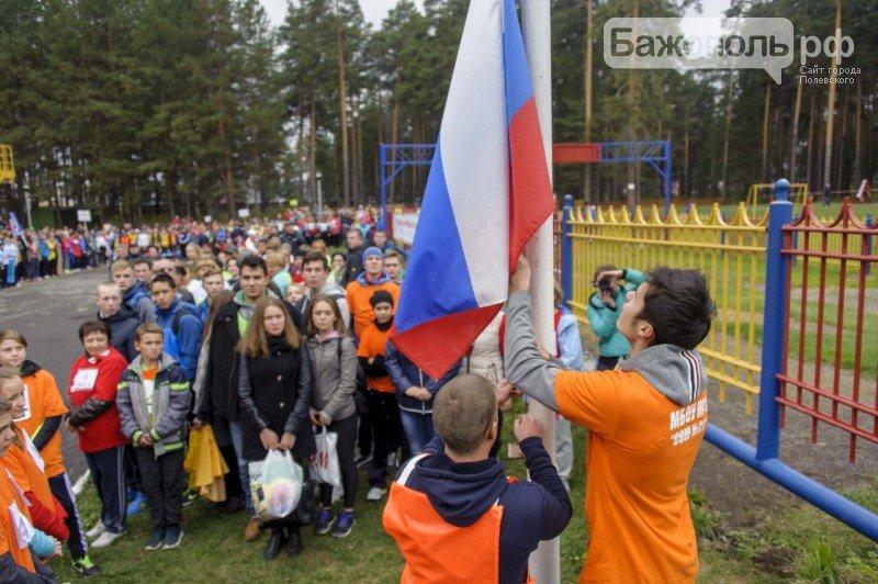 В Полевском в очередной раз разыграли призы Попечительского Совета округа, фото-4