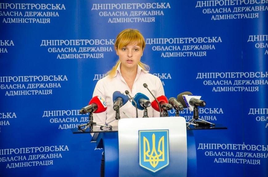 7 ... розповіла радник очільника регіону Ольга Горб.