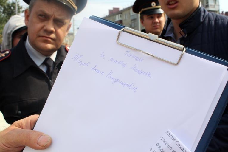 Многодетные семьи Южно-Сахалинска уже требуют внимания властей, фото-6