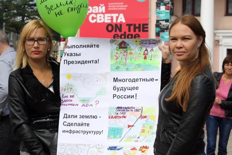 Многодетные семьи Южно-Сахалинска уже требуют внимания властей, фото-4