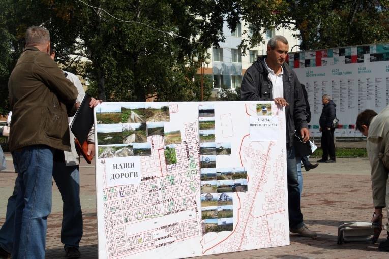 Многодетные семьи Южно-Сахалинска уже требуют внимания властей, фото-3