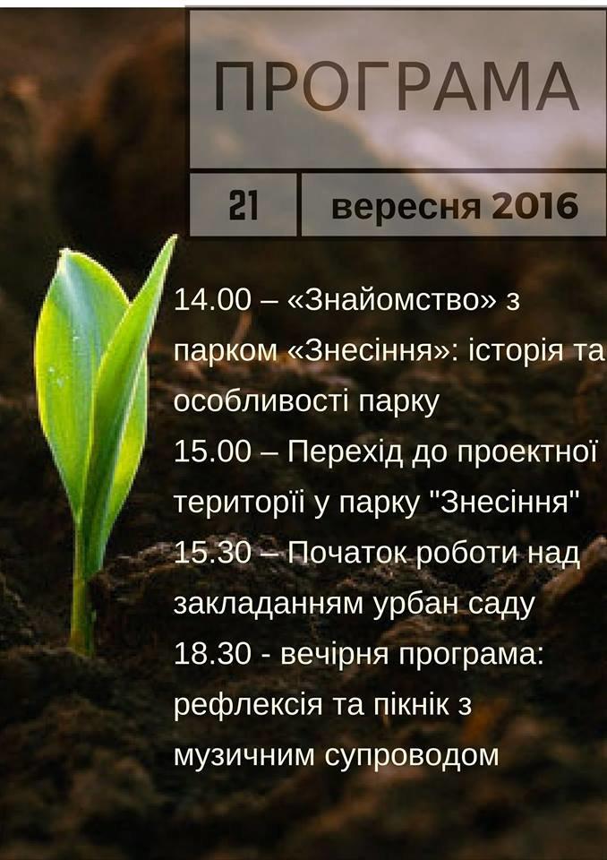 Для тих, хто хоче вчитися: ТОП-8 можливостей безкоштовно дізнатись щось нове у Львові цього тижня, фото-3