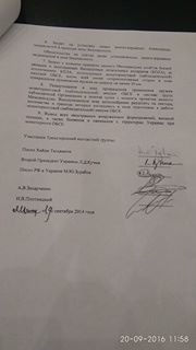 Александр Хуг в Мариуполе рассказал, как вчера встречался с Захарченко (ФОТО), фото-2