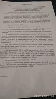 Александр Хуг в Мариуполе рассказал, как вчера встречался с Захарченко (ФОТО), фото-1
