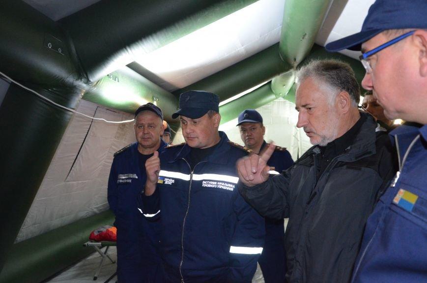Жебривский кулуарно вручил ордена спасателям (ФОТО+ВИДЕО), фото-12