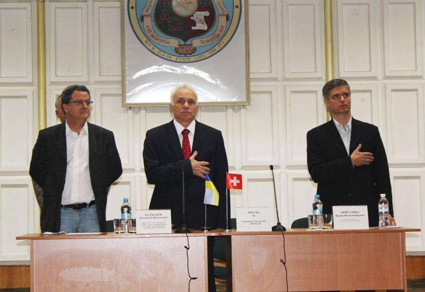 Ректору МГУ присвоили звание Почетного Генерального консула (ФОТО), фото-1