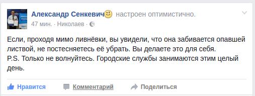 мцывмывмыв