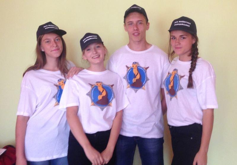 Краматорские Лиговцы провели конкурс для школьников, фото-2