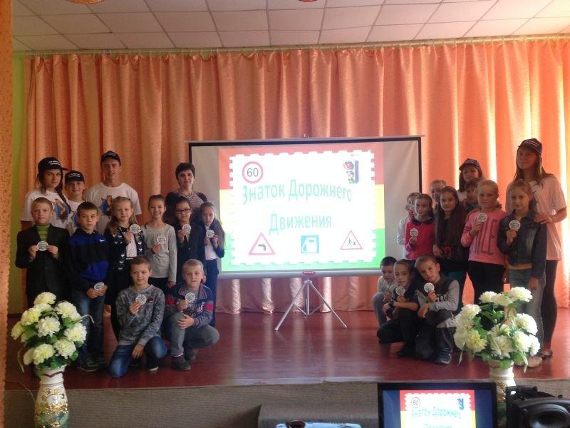 Краматорские Лиговцы провели конкурс для школьников, фото-1
