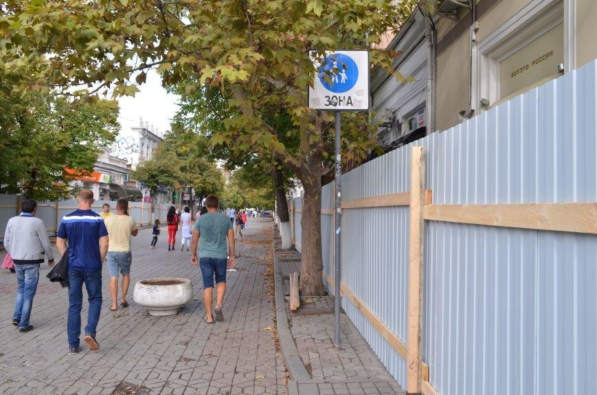 Центр Симферополя превратился в одну большую стройку (ФОТОФАКТ), фото-1