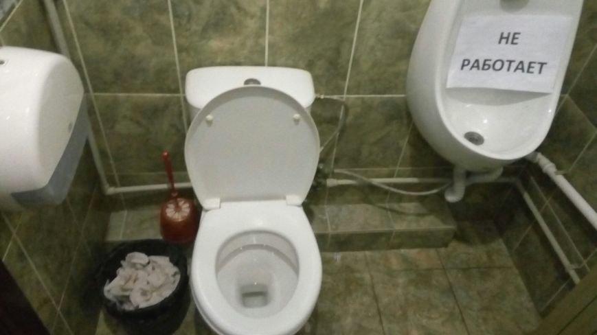 """Поесть на 100 грн: """"Esperanto Cafe"""" - совместный туалет с неработающей сантехникой (ФОТО), фото-3"""