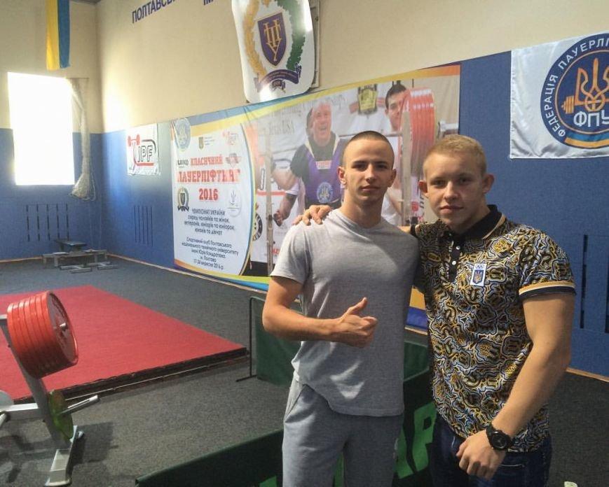 Кременчугский спортсмен выиграл серебряную медаль Чемпионата Украины по классическому пауэрлифтингу (ФОТО), фото-2