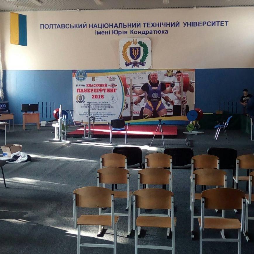 Кременчугский спортсмен выиграл серебряную медаль Чемпионата Украины по классическому пауэрлифтингу (ФОТО), фото-3