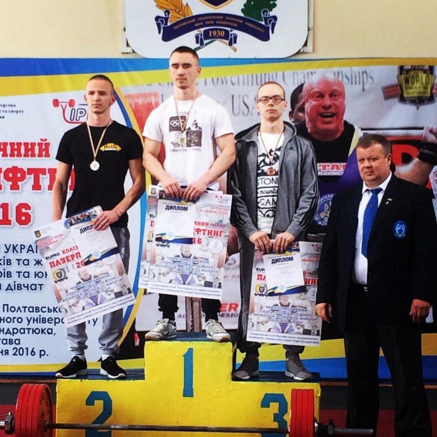 Кременчугский спортсмен выиграл серебряную медаль Чемпионата Украины по классическому пауэрлифтингу (ФОТО), фото-4