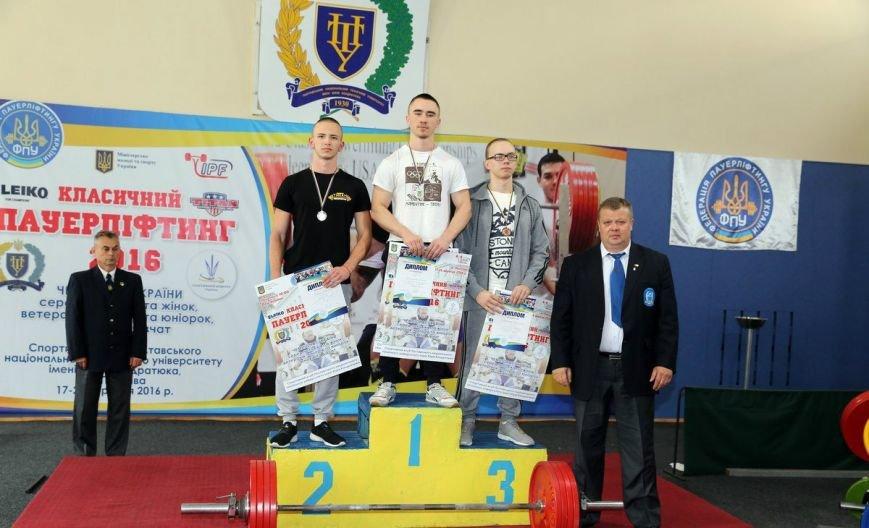 Кременчугский спортсмен выиграл серебряную медаль Чемпионата Украины по классическому пауэрлифтингу (ФОТО), фото-5