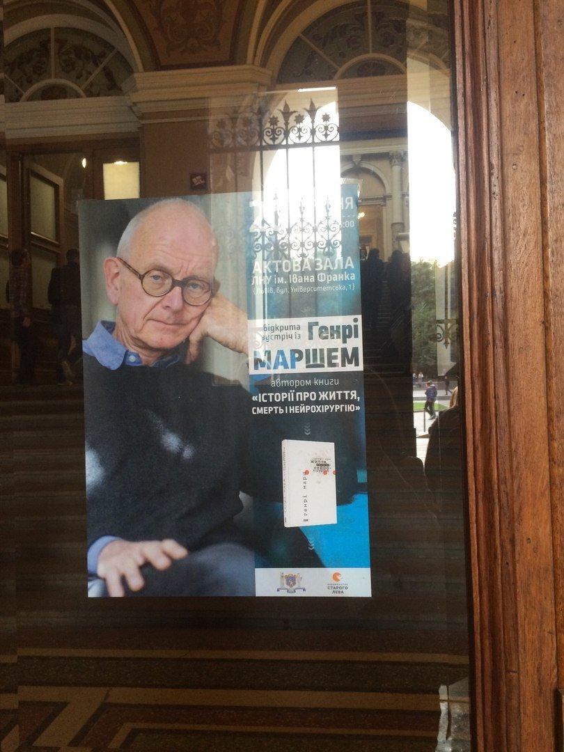Генрі Марш прочитав у Львові лекцію і влаштував автограф-сесію (ФОТО), фото-6