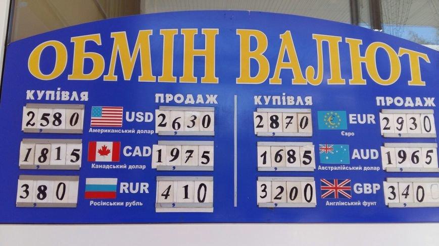 Скільки коштує долар та євро у Львові: реальний курс валют станом на 21 вересня (ФОТО), фото-1