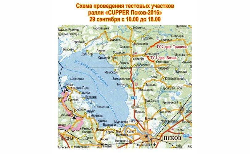 nov_20-09-16-rali1