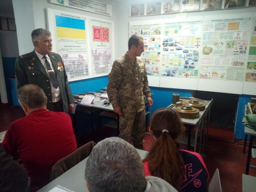 Преподавателям Бахмута и района рассказали о правилах поведения с взрывоопасными предметами, фото-1