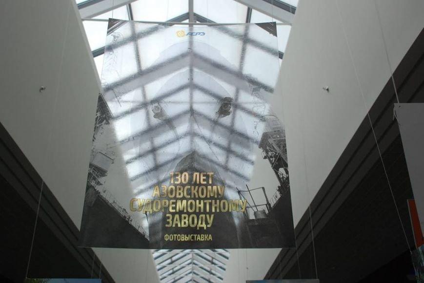 Мариупольцы могут увидеть 130-летнюю историю АСРЗ (Фотофакт), фото-6