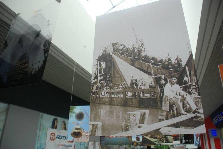Мариупольцы могут увидеть 130-летнюю историю АСРЗ (Фотофакт), фото-2
