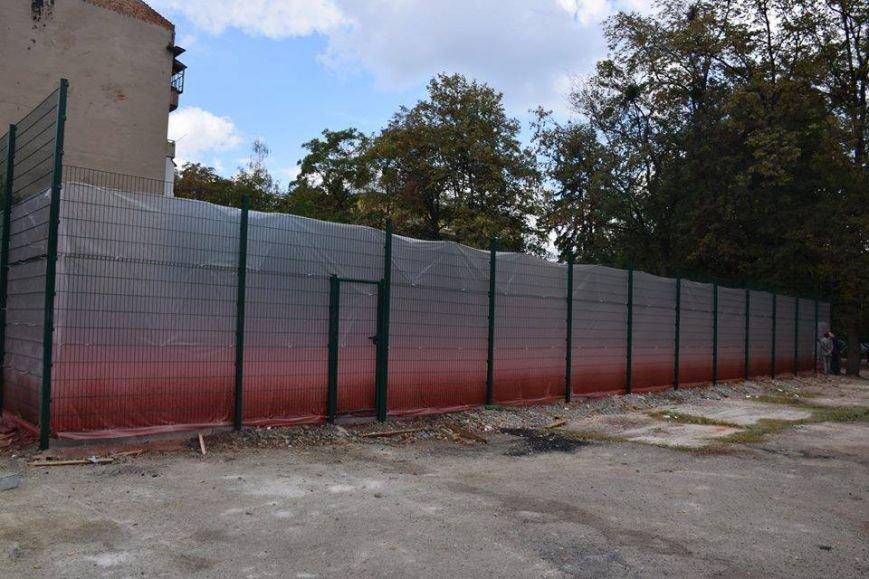 У школі №11 відкриють спортивний майданчик з наливним покриттям. Фото, фото-2