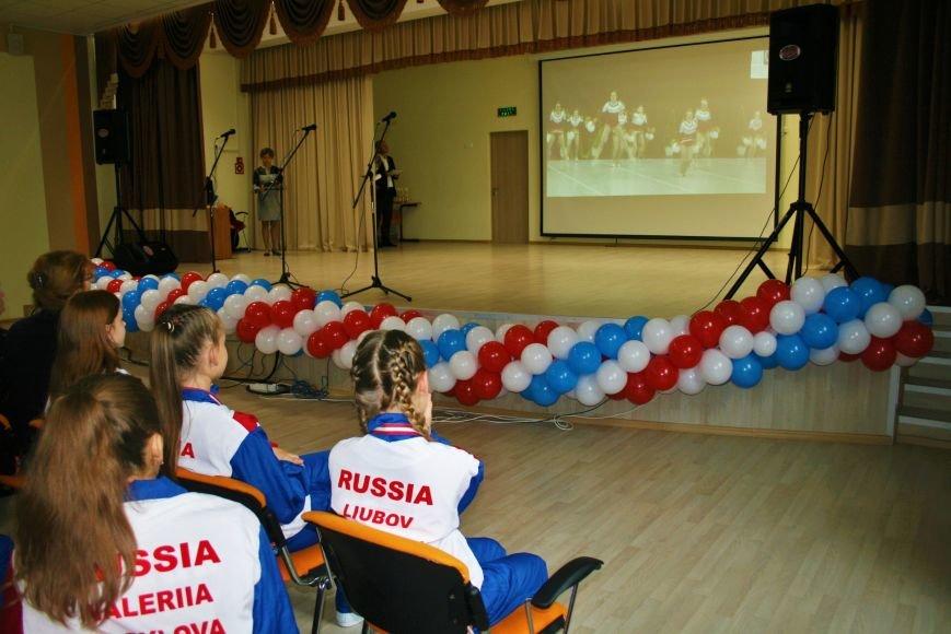 «Чемпионы с нашего двора»: школьники Троицка встретились со спортсменками, фото-2