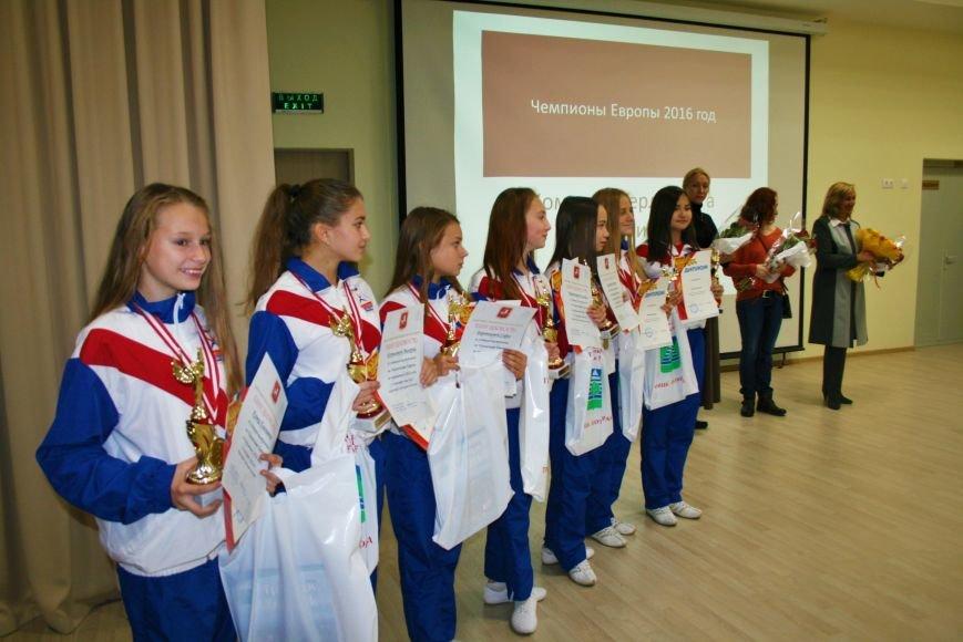 «Чемпионы с нашего двора»: школьники Троицка встретились со спортсменками, фото-6