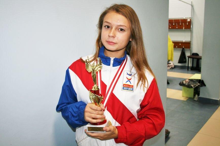 «Чемпионы с нашего двора»: школьники Троицка встретились со спортсменками, фото-3