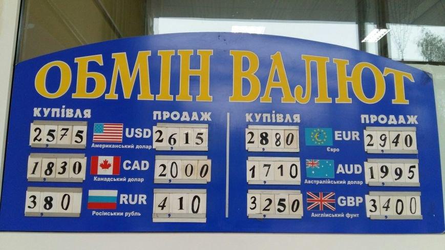 Скільки коштує долар та євро у Львові: реальний курс валют станом на 22 вересня (ФОТО), фото-1
