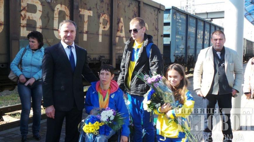 В Славянск вернулись призеры Паралимпийских игр (ФОТО), фото-3