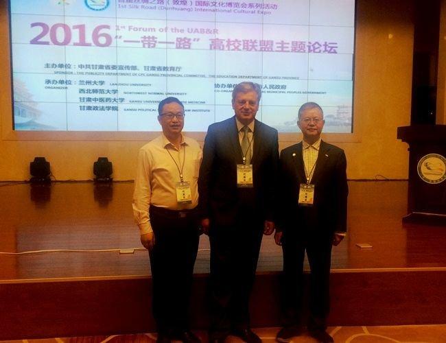 Ректор Прикарпатського університету побував на форумі в Китаї (ФОТО), фото-1