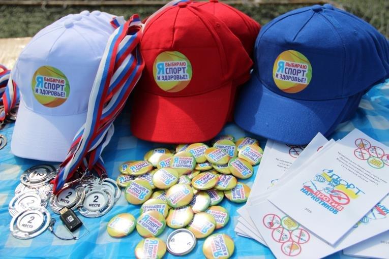 В Корсакове состоялся фестиваль «Я выбираю спорт и здоровье!», фото-2
