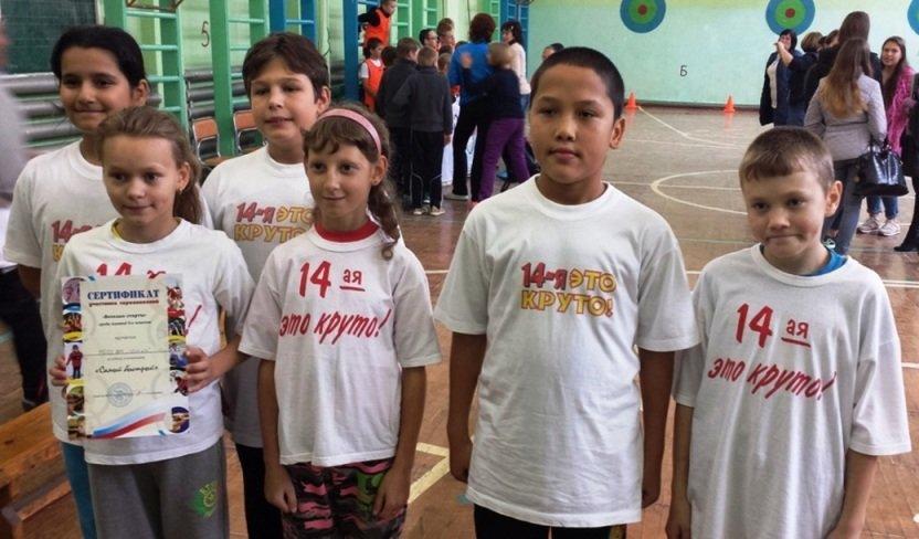В Полевском состоялись традиционные «Веселые старты» для школьников, фото-8