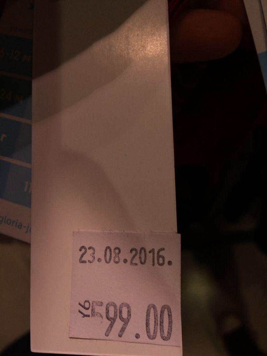 Ульяновцев продолжают обманывать в бутиках, фото-1