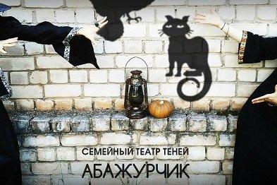 Выходные в Витебске: танцуем хип-хоп, жмем по-русски и занимаемся книгообменом, фото-4