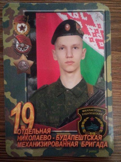 sasha_khadkevich_1