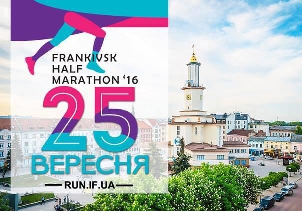 Як провести ці вихідні у Івано-Франківську? Афіша подій, фото-1