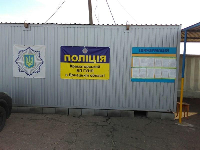 В Краматорске обновили блокпост, фото-1