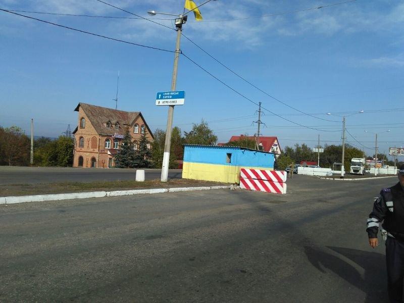 В Краматорске обновили блокпост, фото-2