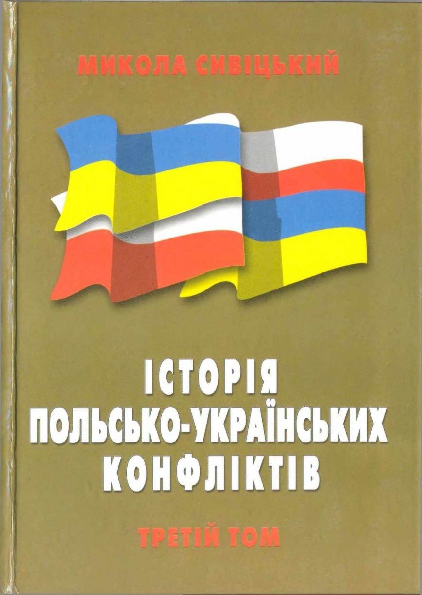 Я рекомендую львів'янам: ТОП-5 книг, які радить прочитати Софія Федина, фото-2