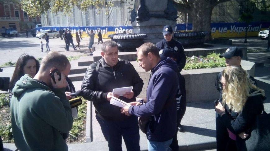 В центре Одессы новые столкновения: Попытка установить палатку закончилась дракой (ФОТО, ВИДЕО), фото-5