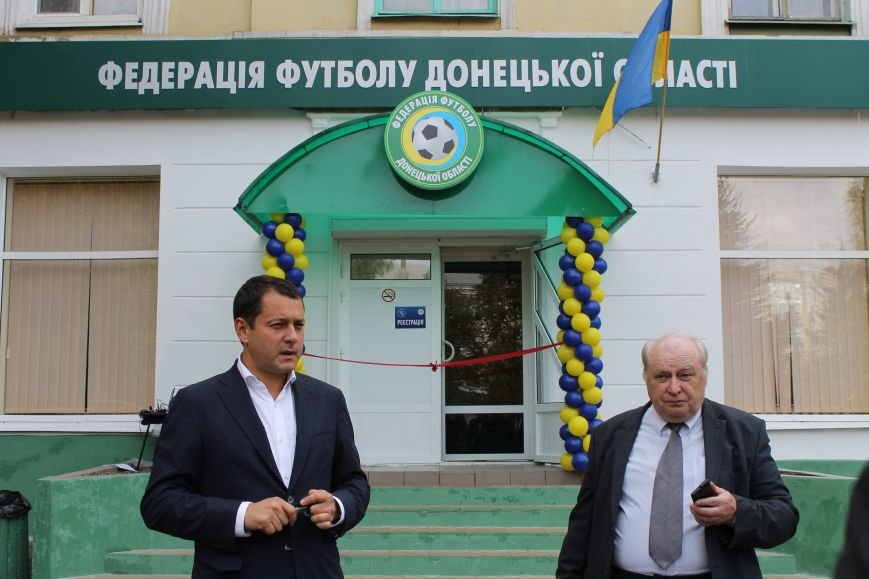 В Краматорске официально открыт офис Федерации футбола, фото-3