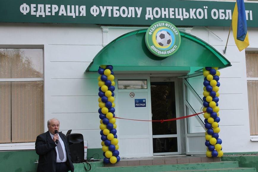 В Краматорске официально открыт офис Федерации футбола, фото-2