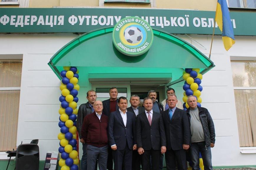 В Краматорске официально открыт офис Федерации футбола, фото-1