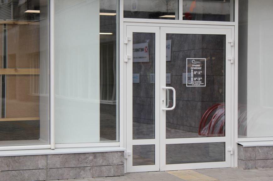 О плюсах и минусах в работе центра административных услуг в Мариуполе (ФОТО), фото-6
