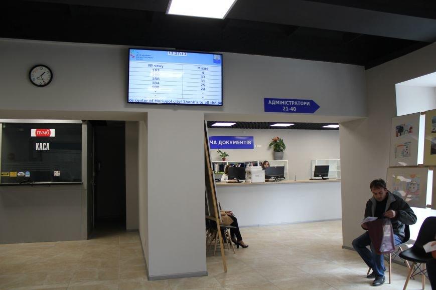 О плюсах и минусах в работе центра административных услуг в Мариуполе (ФОТО), фото-2