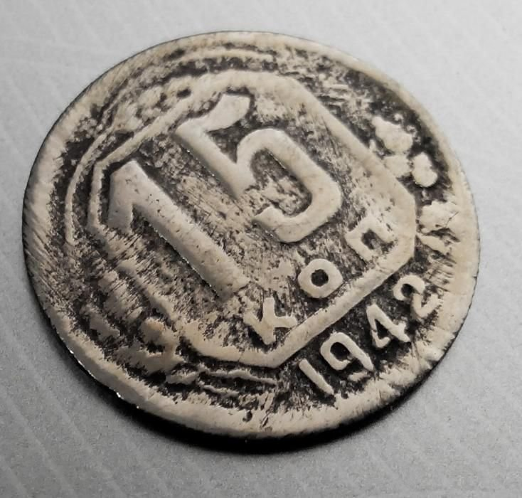 339012660_4_1000x700_srochno-15-kopeek-1942-sssr-ochen-redkaya-moneta-original-hobbi-otdyh-i-sport