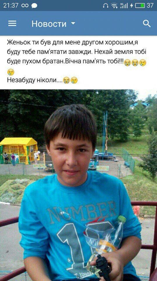 На Прикарпатті трагічно загинув 12-річний хлопчик, фото-3