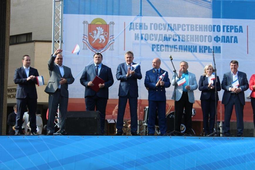 В Симферополе прошел митинг ко Дню герба и флага Крыма (ФОТО), фото-4